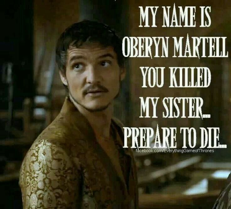 Oberyn/Princess bride