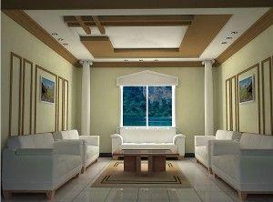 اسقف جبس24 300x222 ديكورات جبس أحدث ديكورات جبس غرف نوم الانتريهات الصالونات الريسبشن الاطفال الصالات Decor Home Home Decor