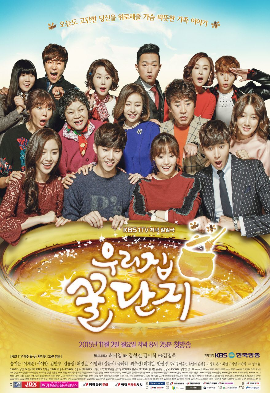 Sweet Home Sweet Honey South Korea 2015 Kbs1 Starring Song Ji