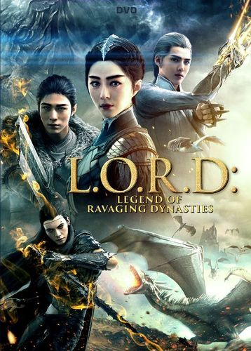 8d7d6526c L.O.R.D.: Legend of Ravaging Dynasties [DVD] [2016] in 2019 ...