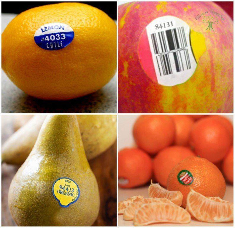 Знаешь ли ты, что означают эти наклейки на фруктах? 🍌🍎🍐  Наверное, многие из нас обращали внимание на маленькие наклеечки на фруктах. Помимо яркого логотипа, там имеется некий цифровой PLU-код (Price-Look Up). Оказывается, производители маркируют фрукт не только для того, чтобы обозначить себя, но и сообщить важную потребительскую информацию.  🔹4-значный код, начинающийся с цифр 3 или 4 Если на наклейке только четыре цифры, это означает, что фрукты или овощи были выращены с максимальным…