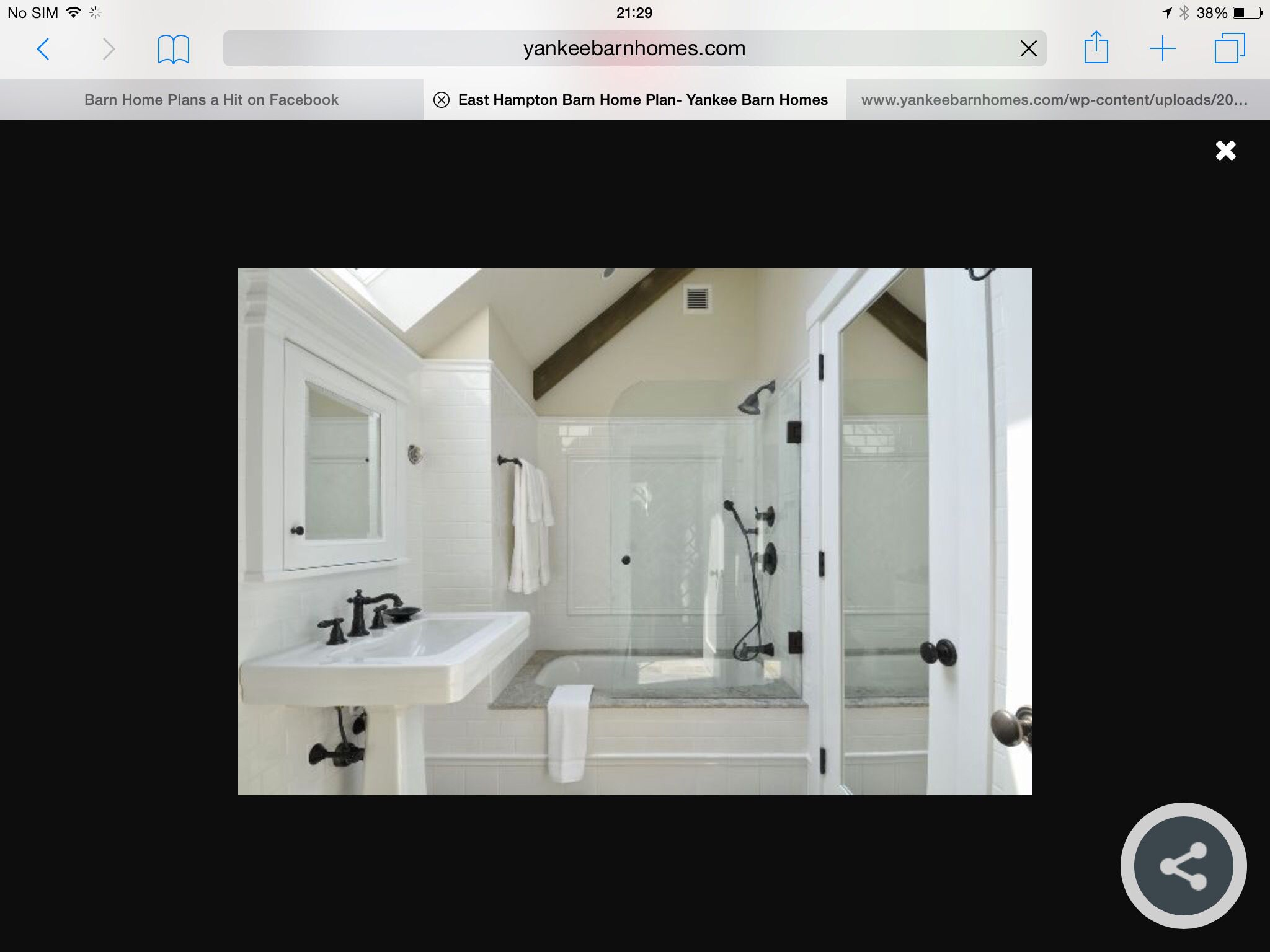 English cottage bathrooms - Explore Cottage Bathrooms Master Bathrooms And More