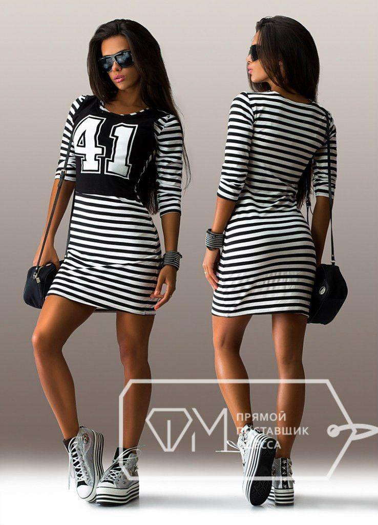480a1535d7e Спортивное платье 41 - купить по лучшей цене в Одессе от компании