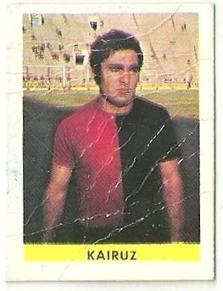 Encontrá Figurita Futbol Chapitas 1970 Kairuz Newells - Figuritas y Cromos  Deportivas en Mercado Libre Argentina. Descubrí la mejor forma de comprar  online. cca69602b3435