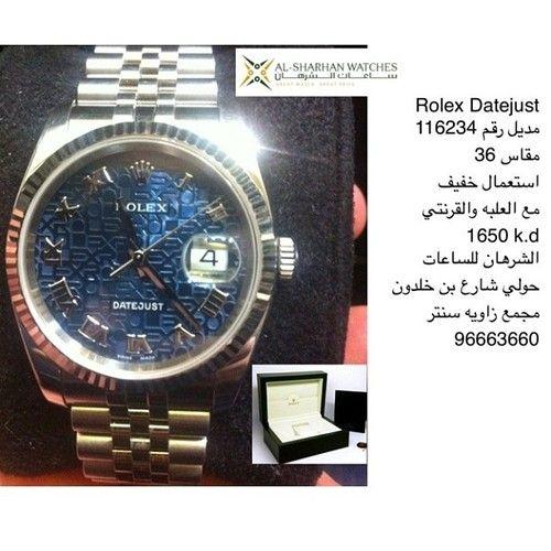 Rolex Datejust موديل رقم 116234 مقاس 36 مم استعمال خفيف مع العلبة والكفالة السعر 1650 دينار كويتي Rolex Watches Rolex Datejust Datejust