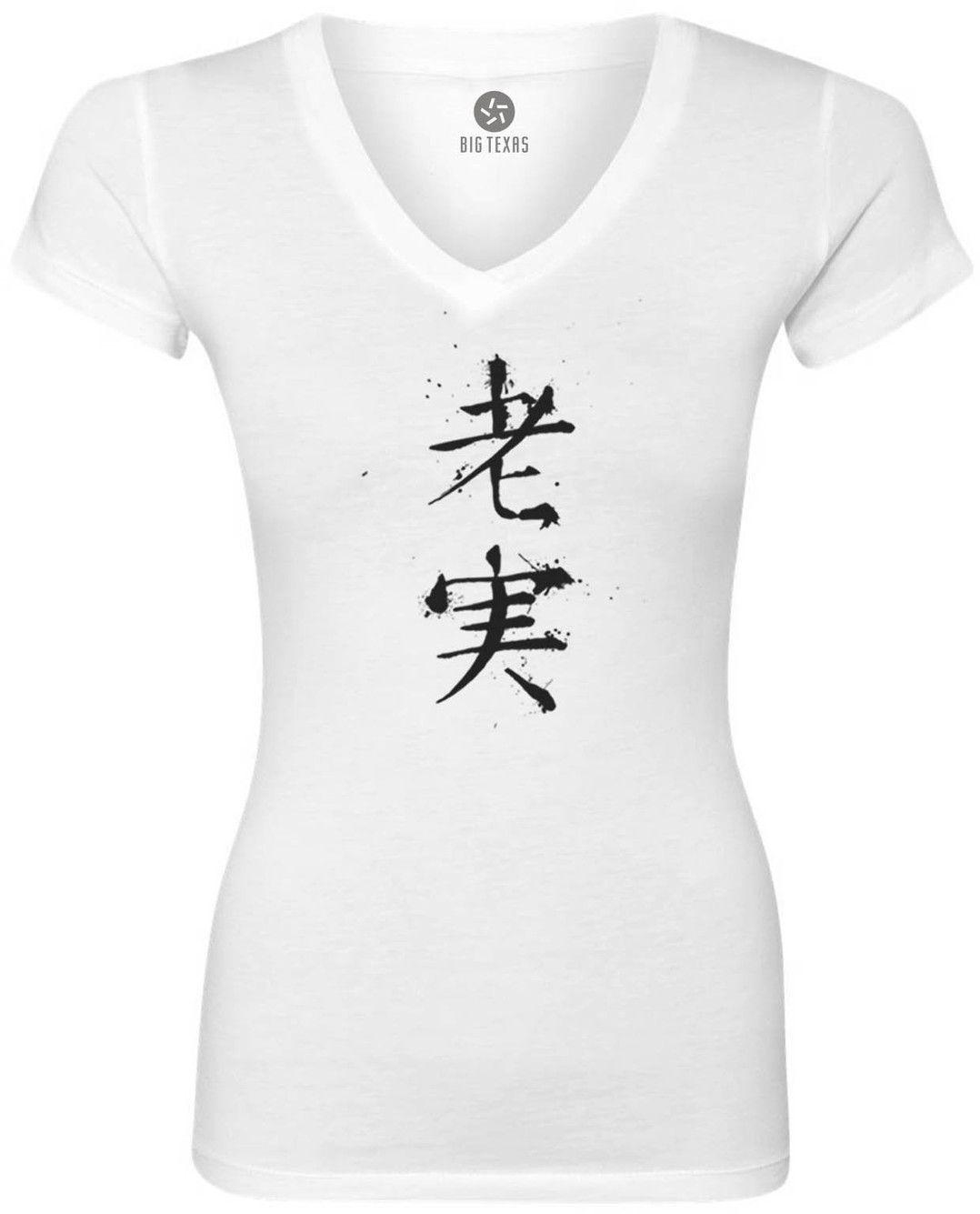 Loyal Chinese Symbol Black Womens Short Sleeve V Neck T Shirt