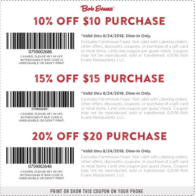 graphic regarding Shopko 20 Off Printable Coupon called Bob Evans Coupon: Up in direction of 20% Off Your Buy Printable