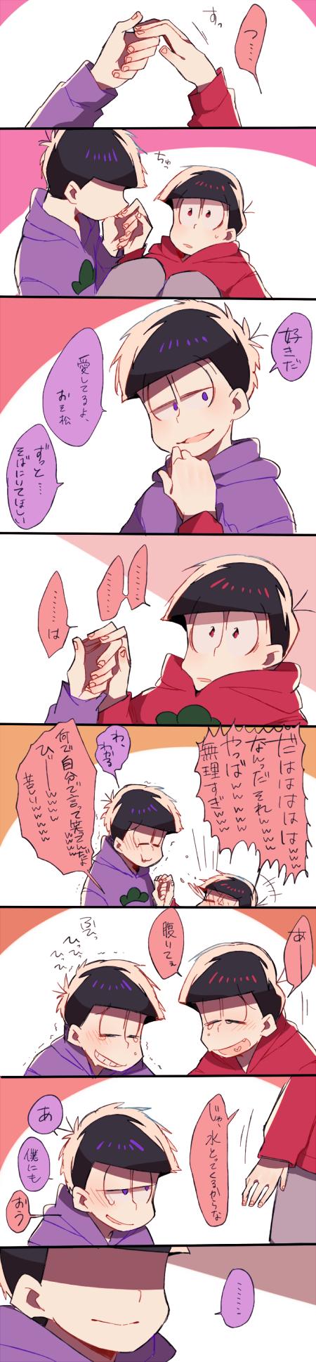 あああ on twitter osomatsu san doujinshi otaku anime anime