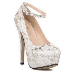 Graceful Stiletto Heel and Lace Design Women's Pumps