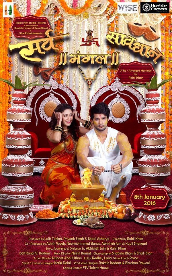maga maharaju telugu movie free  utorrent 2016