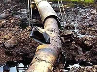 Trends and Politics  : Ministry of Petroleum Resources , Defence headquar...