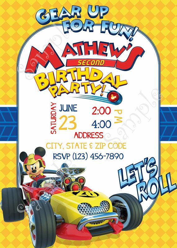 Mickey And The Roadster Racers Invitation Mickey And The Mickey