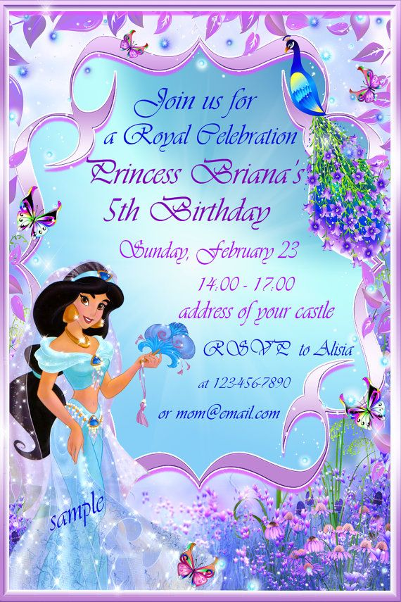 Princess Jasmine Birthday Invitation Jasmine Birthday Invitation – Princess Jasmine Birthday Card