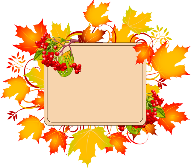 Colorful Clip Art For The Autumn Season Autumn Sign With No Text Fall Picture Frame Fall Borders Fall Clip Art