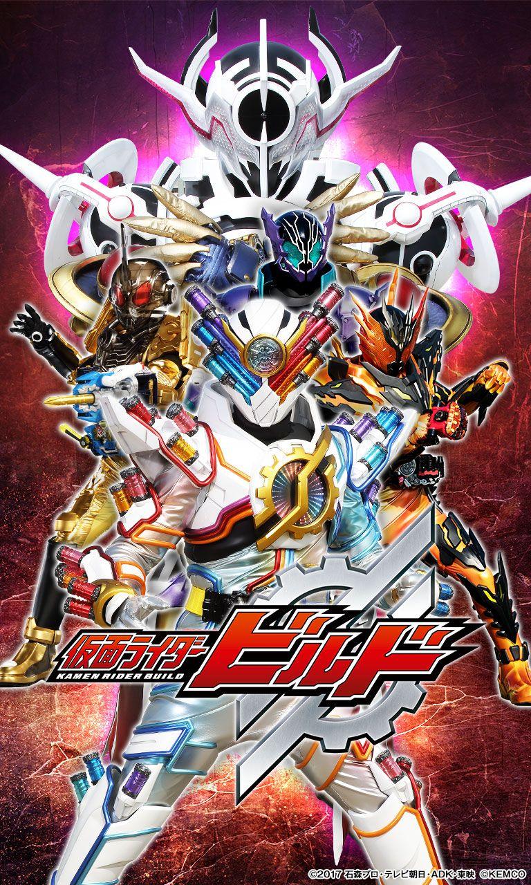 kamen rider build build cross z grease rogue evol 仮面ライダービルド 仮面ライダーエボル 仮面ライダー