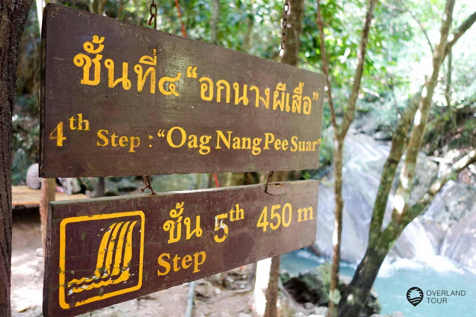 Erawan Wasserfällen Level 4 der Wasserfällen