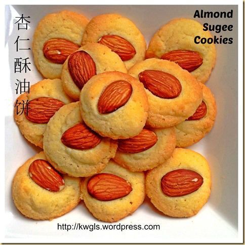 Another Short Bread Biscuits For This Chinese New Year – Nan Khatai or Indian Short Bread Cookies (杏仁酥油饼) #shortbreadcookies Another Short Bread Biscuits For This Chinese New Year - Nan Khatai or Indian Short Bread Cookies (杏仁酥油饼) #shortbreadcookies Another Short Bread Biscuits For This Chinese New Year – Nan Khatai or Indian Short Bread Cookies (杏仁酥油饼) #shortbreadcookies Another Short Bread Biscuits For This Chinese New Year - Nan Khatai or Indian Short