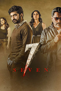 Seven 2019 Telugu Movie Online In Hd Einthusan Havish Rahman Nandita Swetha Regina Cassandra Directe In 2020 Telugu Movies Online Telugu Movies Regina Cassandra