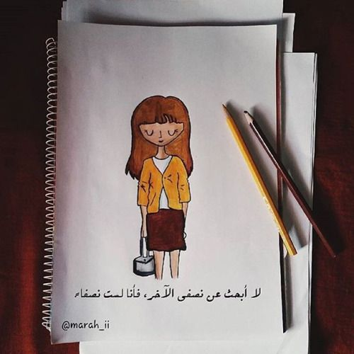 بالعربي Arabic Tattoo Quotes Graphic Design Posters Quotes For Book Lovers