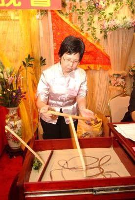 fuji planchette writing a letter