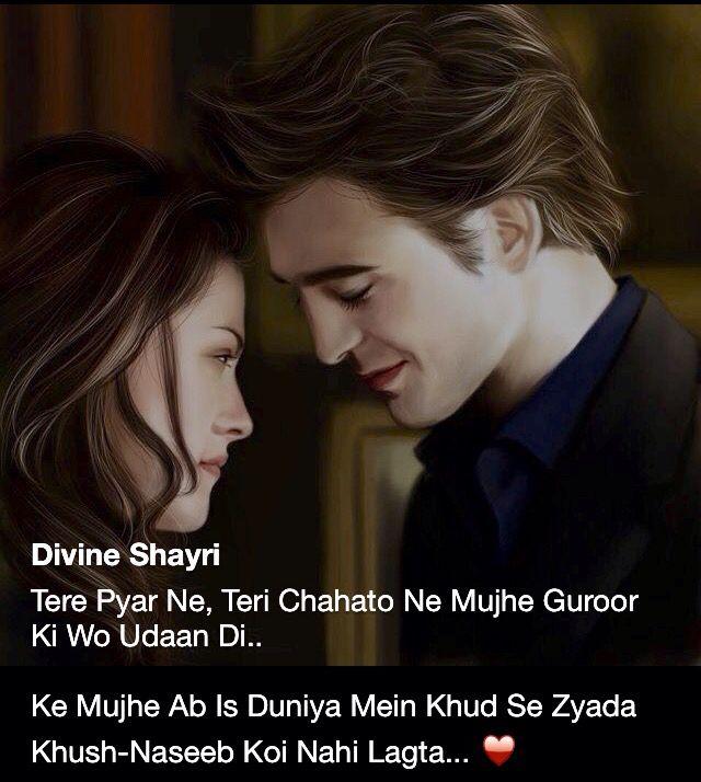 Love Diary Shayari Image: Pin By Divine Shayri On Divine Shayri®