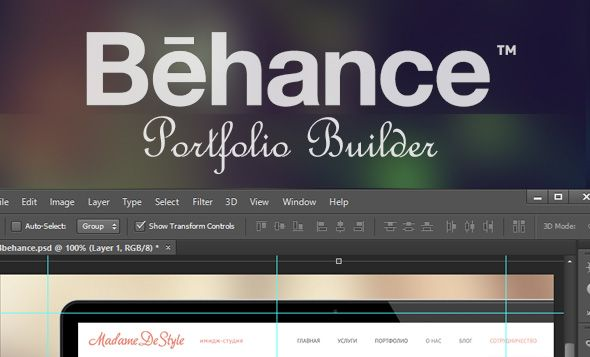 behance presentation template psd free psd roundup 20 top tools and