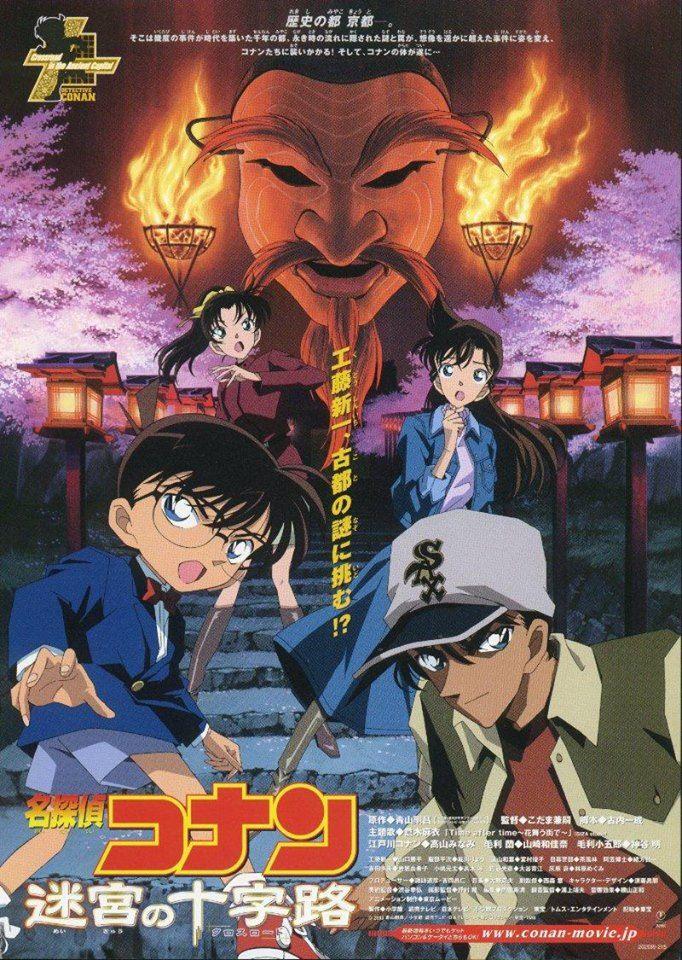 Download Detective Conan The Movie : download, detective, conan, movie, Movie, Conan, Movie,, Detective, Conan,