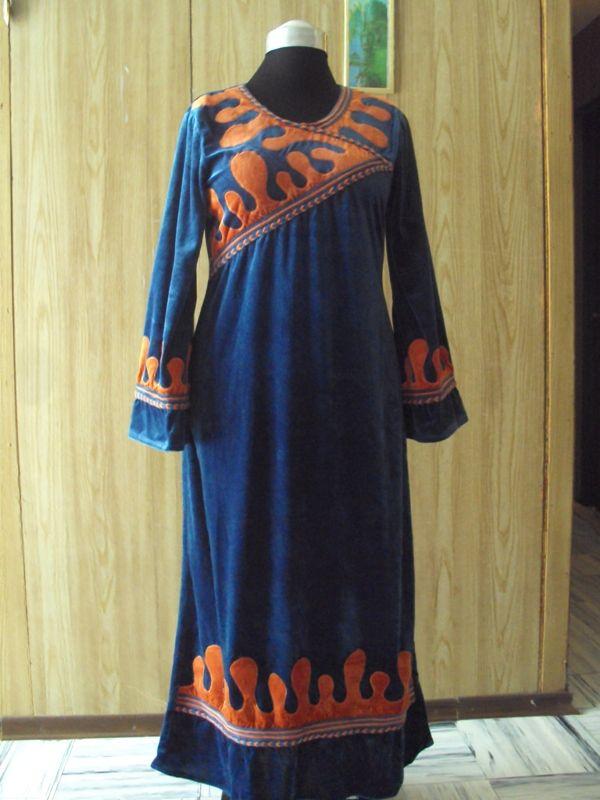 Robe d'hiver katifa
