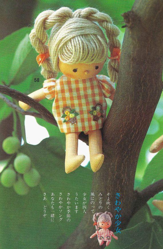 Out-of-print master collection Kyoko Yoneyama 21 por MeMeCraftwork ☆