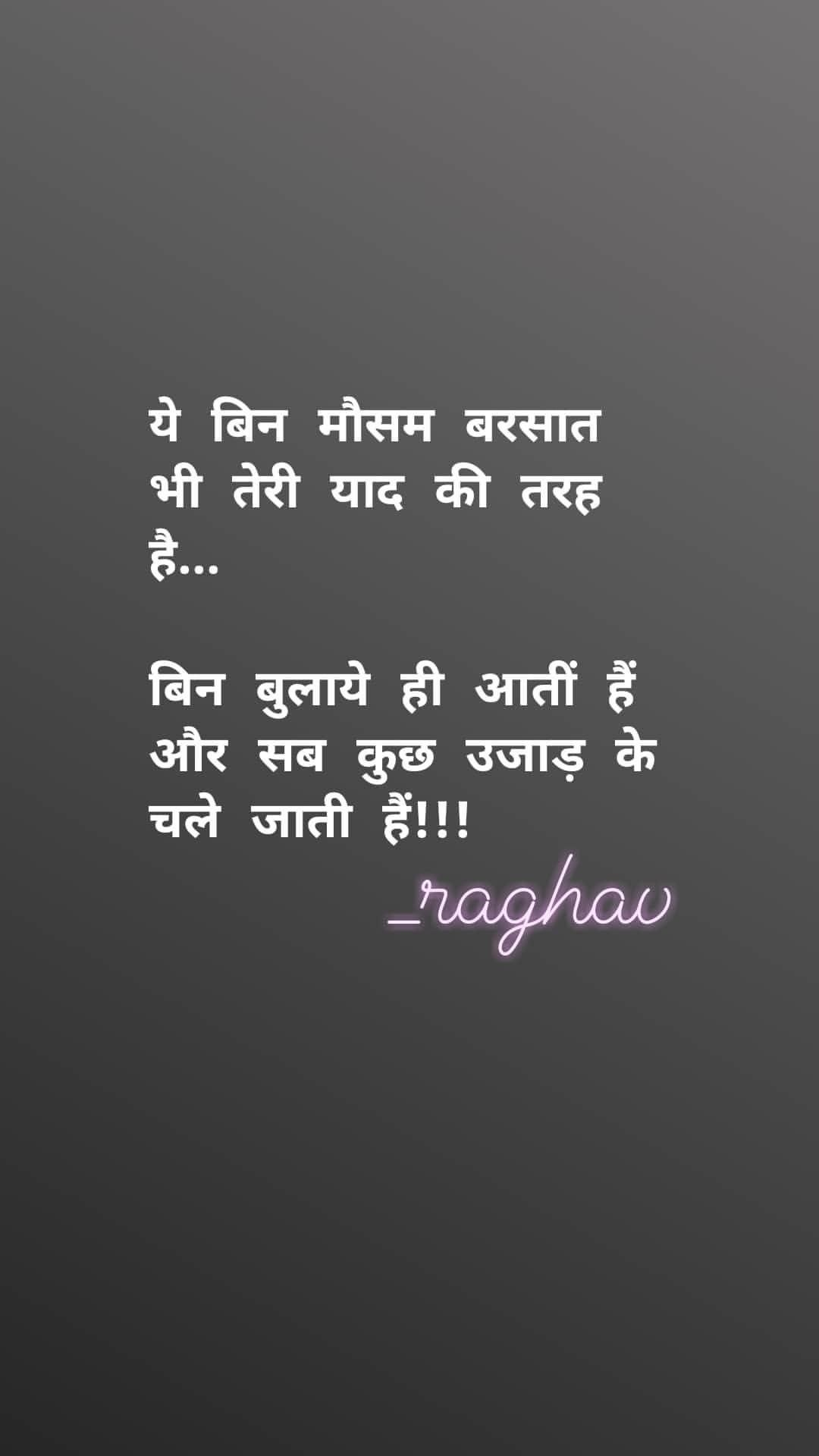 Pin by Raghav Rachit Sharma on my writing | Poetry quotes ...