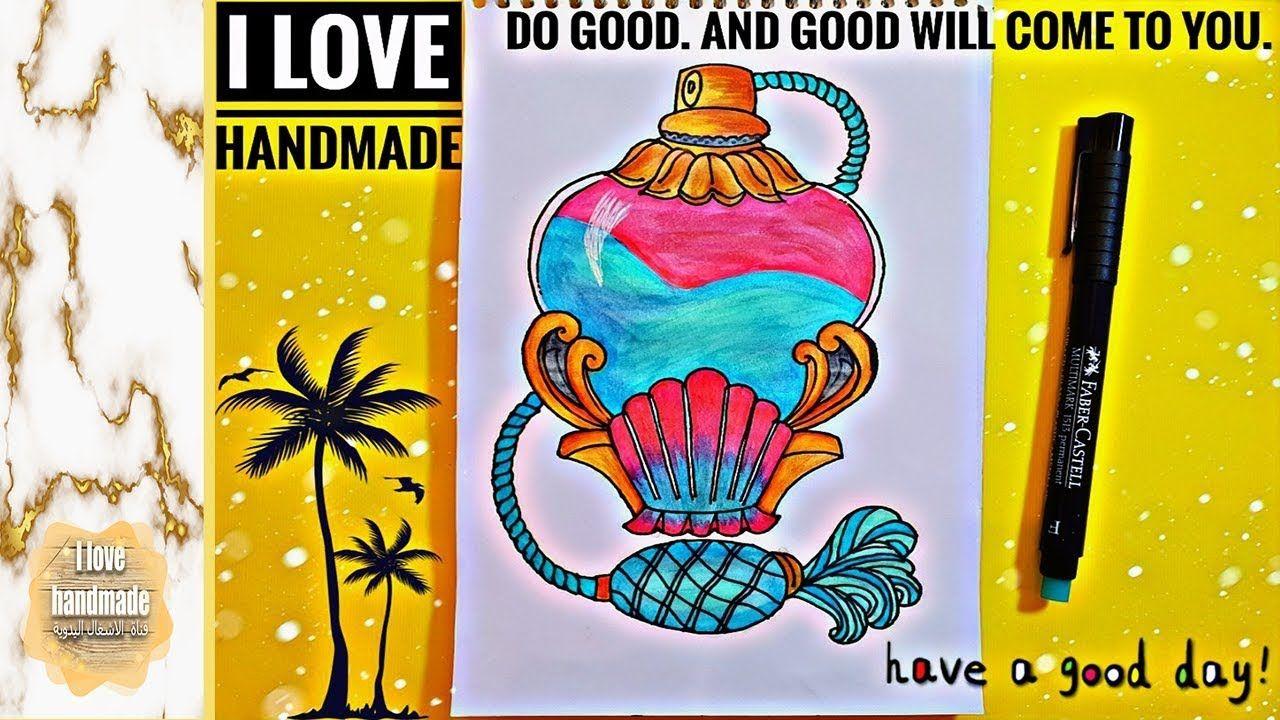 Draw A Perfume With Nice Colore رسم عطر مميز جذا ولا في الأحلام مع الت Handmade Fun Things To Do Enamel Pins