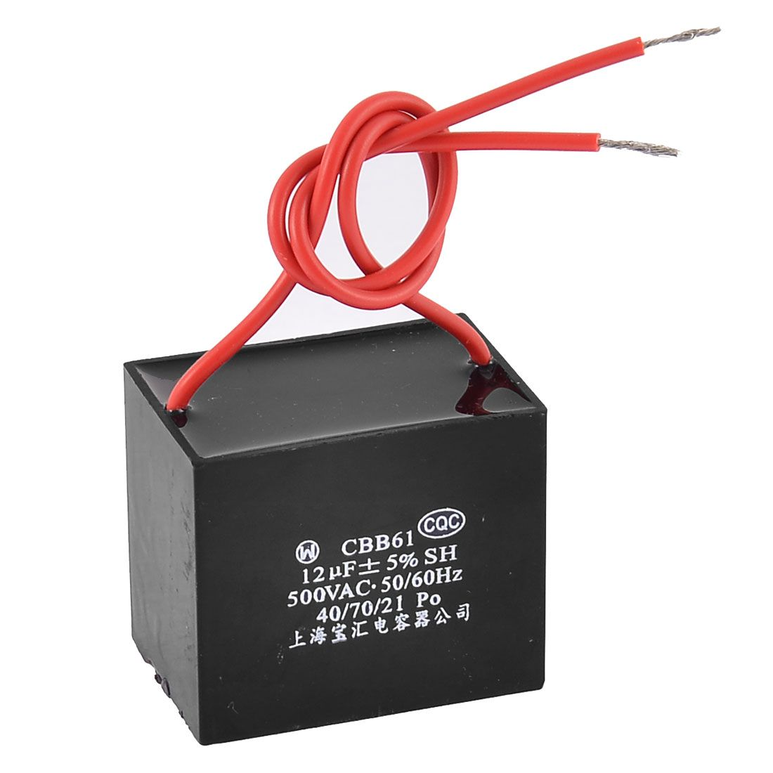 Uxcell Cbb61 12uf Ac 500v 50 60hz Metalized Motor Run Ceiling Fan Capacitor 12uf Affiliate Capacitor Ceiling Fan Electricity