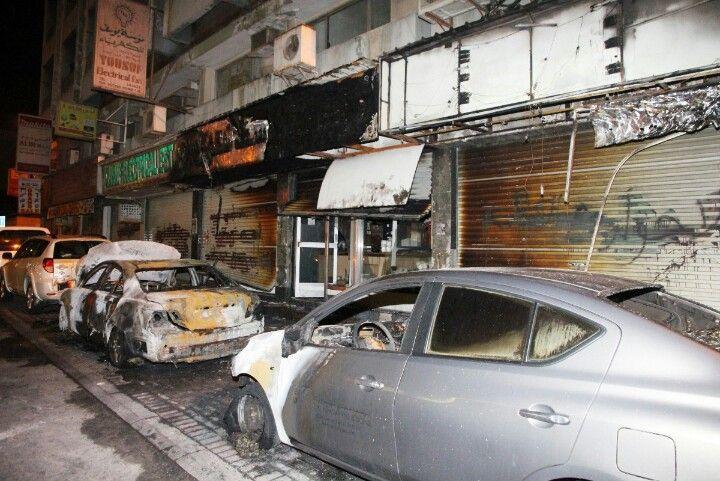 احتراق 3 سيارات و3 محلات تجارية في شارع الشيخ حمد في المنامة البحرين Bahrain حوادث Bahrain News Bahrain Vehicles