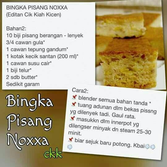 Bingka Pisang Noxxa Pressure Cooker Recipes Recipes Biscuit Recipe