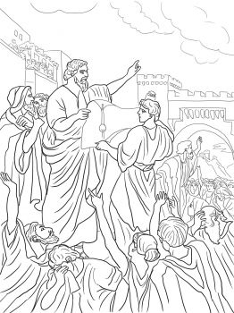 Ezra Reading the Torah Scroll lesson