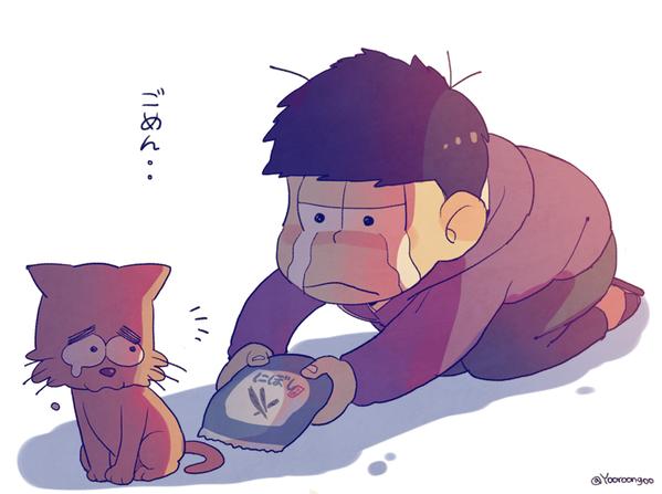 유룽이 (@yooroongoo) | Twitter