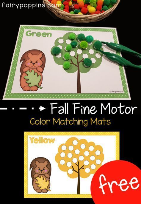 Fall Fine Motor Activities is part of Preschool fine motor, Fall preschool activities, Motor activities, Fine motor activities, Motor skills, Kindergarten activities -  autumn themed  Kids can match the colors of leaves, identify numbers to twenty and count objects up to twenty