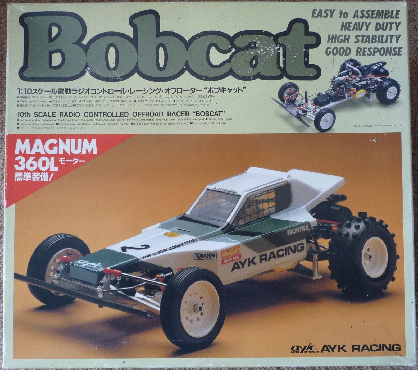 AYK Bobcat vintage 1985 remote control RC car. Please read for ...