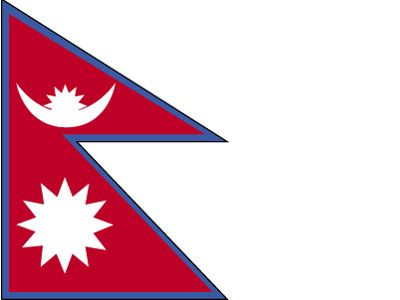 Nepalese flag. Nepal is the only country in the world which has no ...