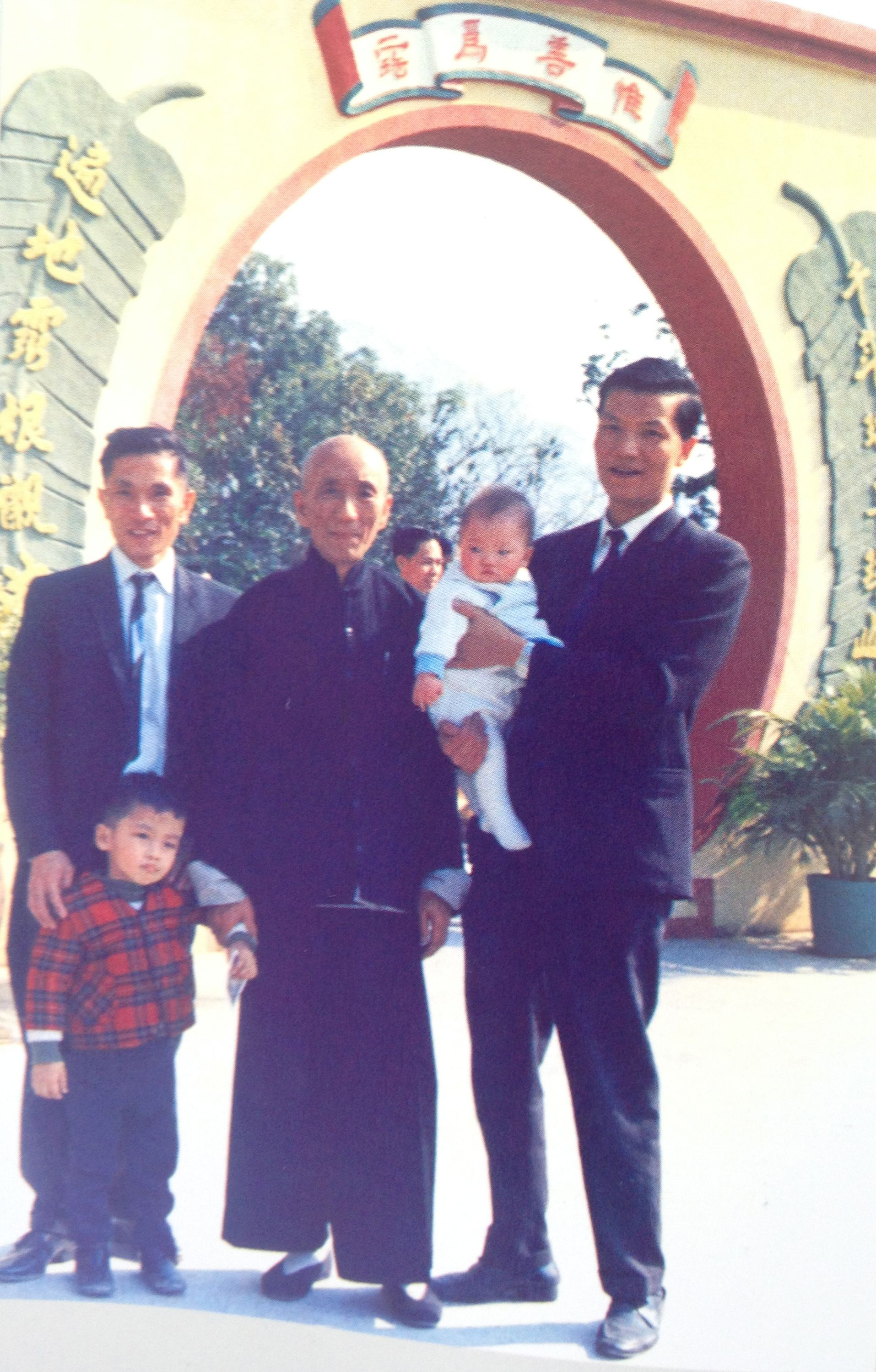 SWK Ip Man - Ip Ching and Ip Chun and Grandsons (Colour ...Yip Man Son