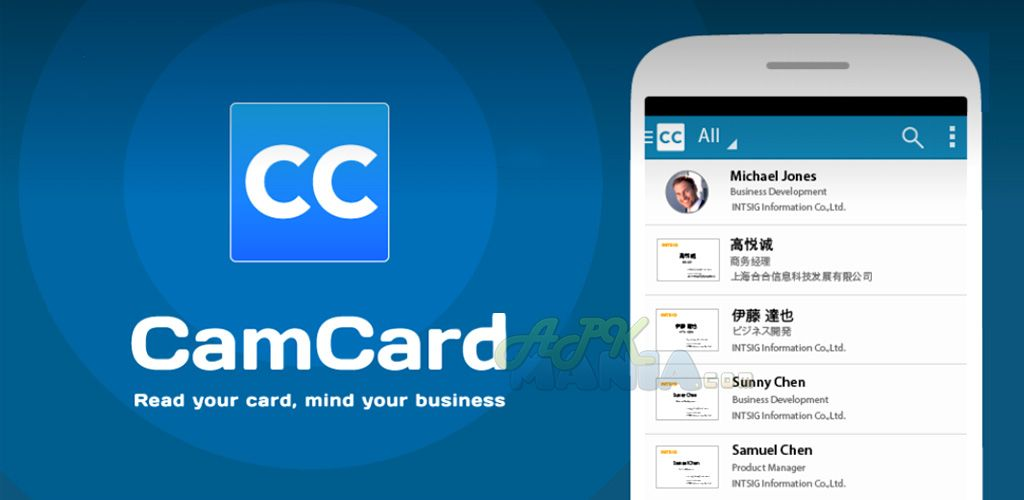 Awesome camcard business card reader v710020161101 apk updated awesome camcard business card reader v710020161101 apk updated download now reheart Choice Image