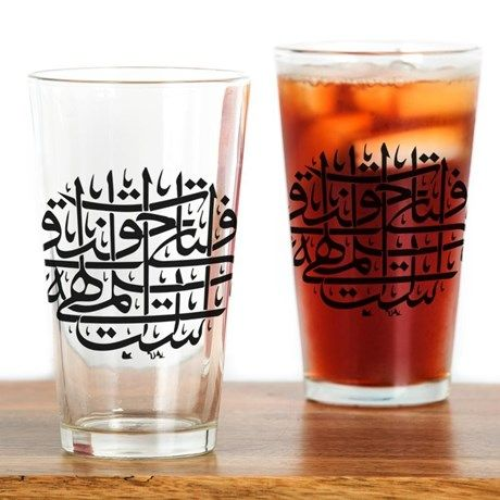 Google Image Result for http://i3.cpcache.com/product/803480825/arabic_calligraphy_the_sun_drinking_glass.jpg?color=White&height=460&width=460&qv=90