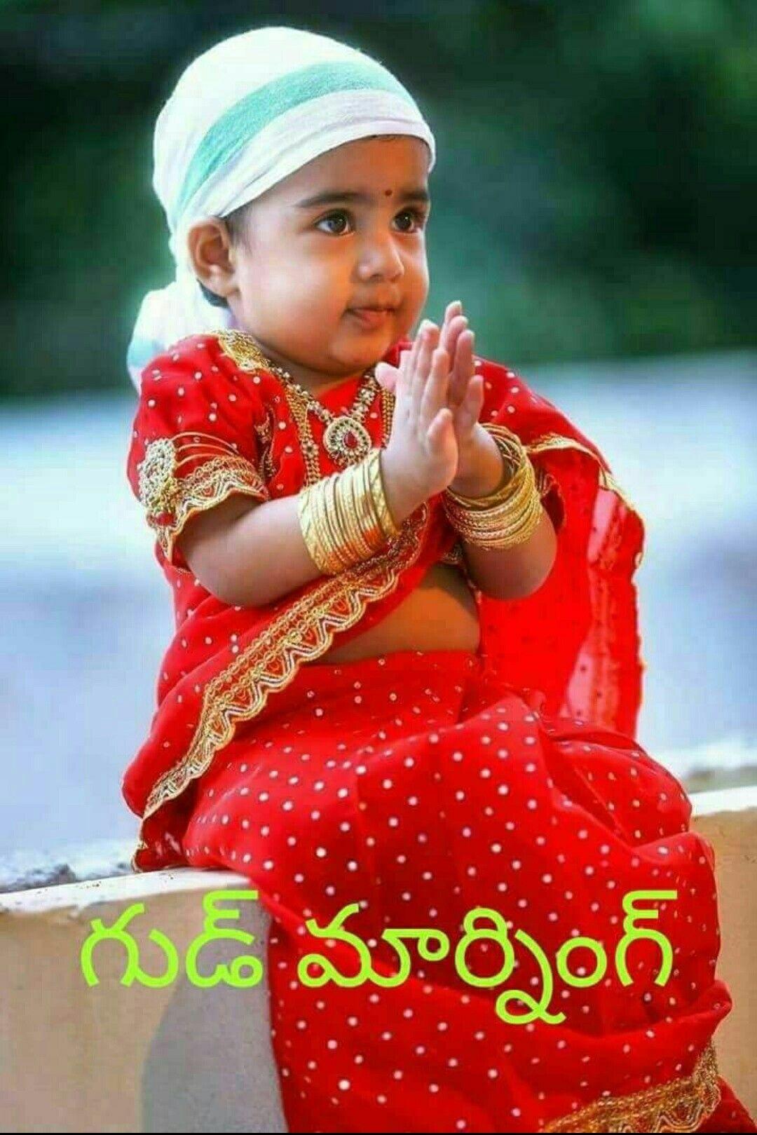Pin By Sreeknr On Junior Good Morning Greetings Cute Baby Girl Cute Babies