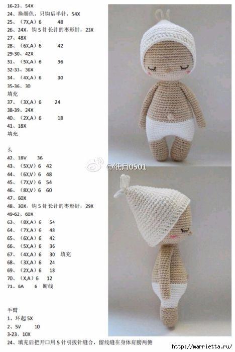 Вязание крючком куколок амигуруми. Вязаные ПУПСЫ (4) (468x700, 181Kb ...