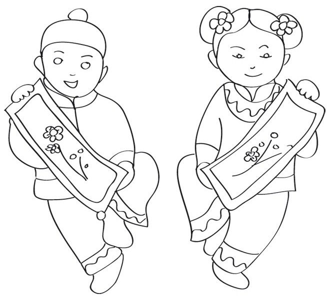 Coloriage petits chinois thema china kleuters theme china preschool chine th me maternelle - Dessin lampion ...
