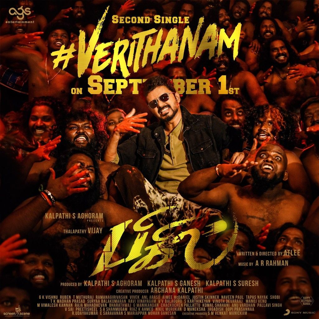 Thalapathy Vijay Image By Dream Warrior Mp3 Song Download Mp3