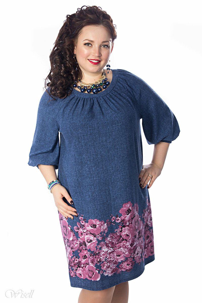 Повседневное платье с изумительным принтом Визел-2533-1 - интернет-магазин Moda-nsk