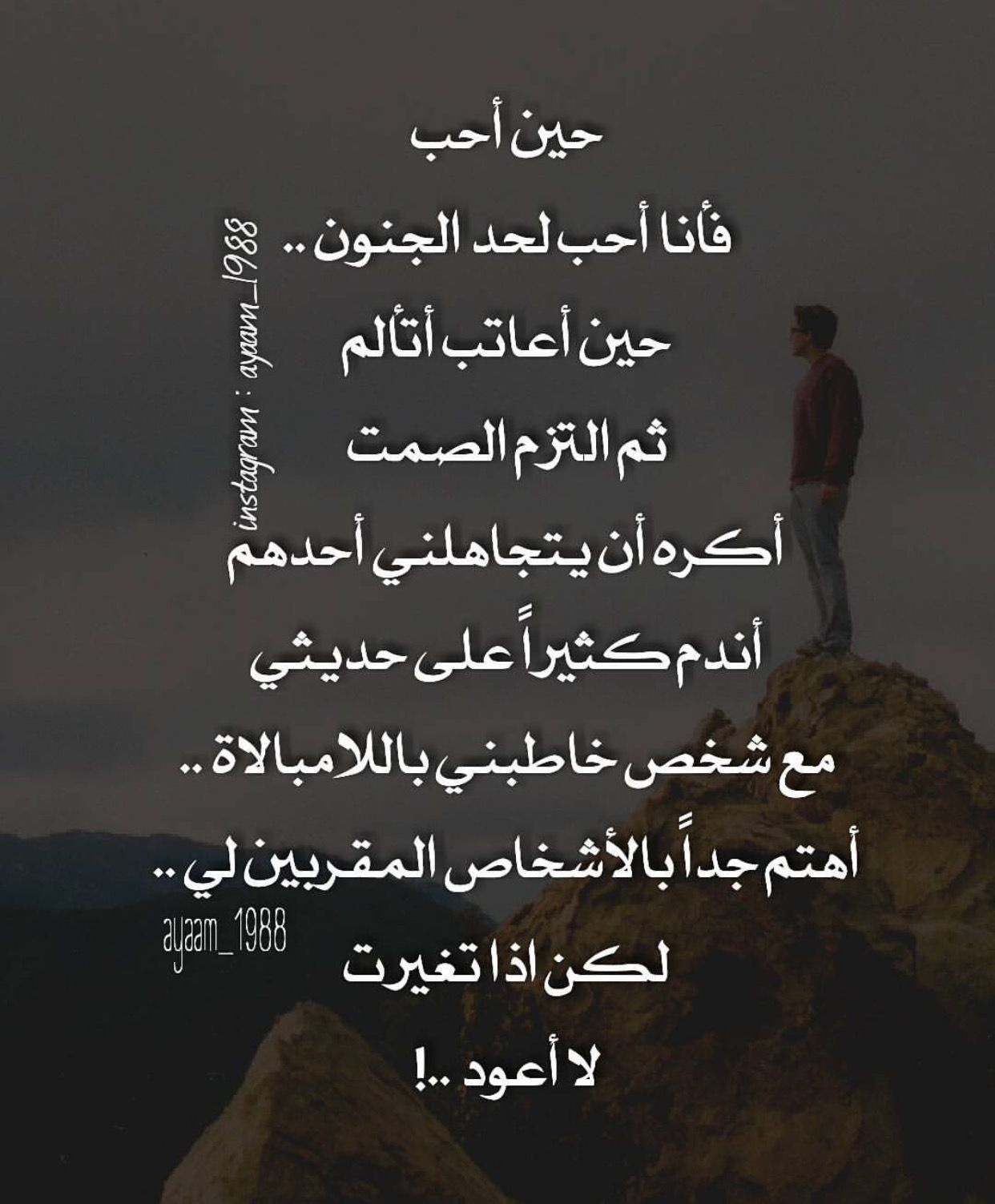 Pin By Nora On كلمات Arabic Love Quotes Best Quotes Love Quotes