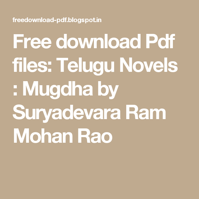 Telugu Love Stories Pdf File