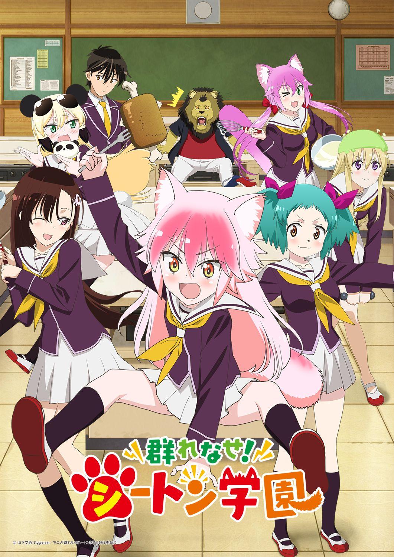 Murenase Seton Gakuen 01 Em 2020 Anime De Comedia Romantica